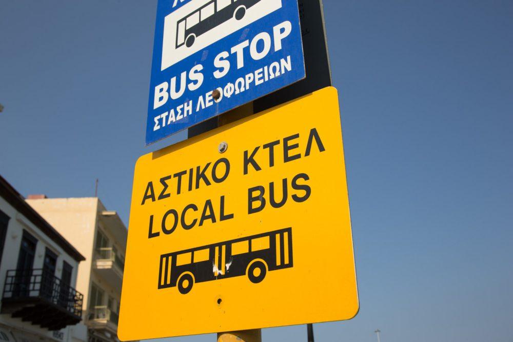 bushalte op Kreta
